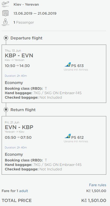 Letenky KBP-Yerevan.JPG